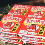 極小粒パック12個セット 〜創業100余年 水戸納豆の老