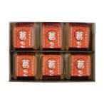 [ケンミンSHOWで紹介]吉野くず餅(食べきりサイズ )6個入 (60g×6個) 吉野の葛餅 天極堂 和スイーツ 和菓子 お土産 手土産 奈良 お菓子 帰省土産