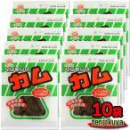前島食品 昆布 おやつ昆布 カム おつまみ 珍味 13g入り ×10袋セット