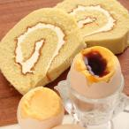 北坂たまご プリン ギフト たまごプリン 淡路島 卵まるごとプリン ロールケーキ セット
