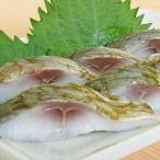 サバ さば 国産サバ 北海道昆布使用 しめさば昆布じめ 山陰 日本海 18cm前後 3枚入り