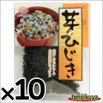 ひじき 芽ひじき 25g ふりかけ 佃煮 海藻 乾物 乾燥 前島食品