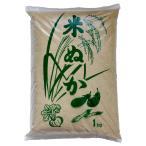 無農薬 米ぬか 1kg入り 農薬不使用 丹波篠山産 コシヒカリ 糠 米糠