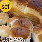 お試しセット パン 米粉パン 詰め合わせ 天然酵母パン