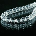 30%OFF タイムセール 輝きが違う ダイヤカット 5A級 天然 水晶 ネックレス φ8mm ワンタッチ式 送料無料
