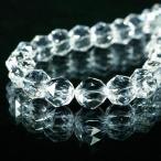 30%OFF タイムセール 輝きが違う ダイヤカット 5A級 天然 水晶 ネックレス φ10mm ワンタッチ式 パワーストーン 送料無料