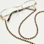 10%OFF タイムセール タイガーアイ×スモーキークォーツ メガネチェーン 眼鏡チェーン グラスコード 天然石 パワーストーン