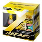 【おまけ付】IPF 154FLB フォグランプ LED HB4 バルブ イエロー 2400K 黄色 3年保証 車検対応