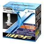 おまけ付 341HLB IPF LEDヘッドライト バルブ ランプ H4 Hi/Lo 6500k オールインワンボディ 車検対応  3年保証