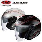 ASAGI BEAM ビーム OGKカブト アサギ オープンフェイス ヘルメット ジェット フラットブラック ホワイト