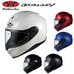 エアロブレード5 OGKカブト AEROBLADE-5 フルフェイスヘルメット パールホワイト メタリック フラットブラック ブルー シャイニーレッド