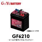 【送料無料】GF6210 G&Yuグローバルユアサ EB電池(ゴルフカート・産業機械) 【代引不可/配達時間指定不可/沖縄離島配送不可/同梱不可】