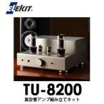 TU-8200 ELEKIT エレキット 6L6GCシングル真空管アンプキット イーケイジャパン