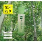 化粧水 白樺樹液配合 ナースログ化粧水「森のナース」 100ml   しっとり