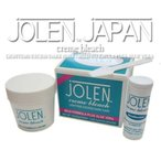JOLEN creme bleach ジョレン クリーム ブリーチ 日本正規代理店商品 アロエ入りマイルド28g 正規品