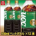 (特売品) UCC 職人の珈琲 低糖 930mlペットボトル×12本