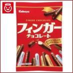 (特売品) カバヤ フィンガーチョコレート 52g×20個