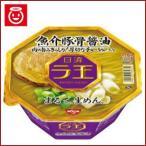 日清 ラ王 魚介豚骨醤油 120g×12個