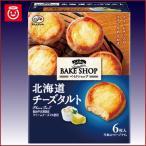 (特売品) 不二家 カントリーマアムベイクショップ (北海道チーズタルト) 期間限定 6枚×5箱