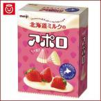 (特売品) 明治 北海道ミルクの大粒アポロ 期間限定 48g×10箱