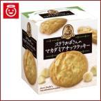 森永  ステラおばさんのマカダミアナッツクッキー 4枚×6箱