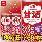 森永 甘酒 190g缶×30本