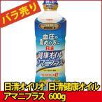 (特売品)(バラ売り) 日清オイリオ 日清健康オイル アマニプラス 600g