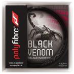 【メール便 240円】【12Mカット品】ポリファイバー ブラックヴェノム(1.15/1.20/1.25/1.30mm) 硬式テニスガットポリエステル ガットPolyfibre Black Venom