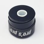 【全4色】送料込(白/黒/赤/黄)YONEXヨネックスウエットスーパーグリップテープ30本入り