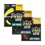 送料 240円 ヨネックス ポリツアープロ(1.20mm / 1.25mm / 1.30mm) 12mカット 硬式テニスガット ポリエステルガット YONEX POLY TOUR PRO