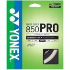 ヨネックス(YONEX) ストリング エアロンスーパー850プロ ATG850P