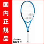 【予約品】【2018年モデル】 テニスラケット バボラ (babolat) ピュアドライブ ライト(PURE DRIVE LITE)BF101341
