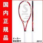 【SALE★50%OFF】テニスラケット スリクソン(SRIXON) REVO CX 2.0 LS(レヴォCX2.0LS) SR21504