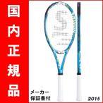 【SALE★50%OFF】テニスラケット スリクソン(SRIXON) REVO CX 4.0(レヴォCX4.0) SR21505