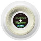 ヨネックス (YONEX) エアロンスーパー850 ロール (240m)