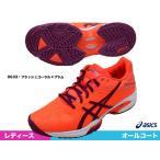 ショッピングテニス シューズ アシックス(asics) テニスシューズ レディゲルソリューションスピード 3 TLL767-0633
