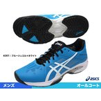 アシックス(asics) テニスシューズ ゲルソリューションスピード 3 TLL766-4301