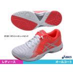 アシックス(asics) テニスシューズ レディゲルゲーム 6 TLL790-0120