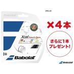 バボラ(BabolaT) テニスガット 単張り4本セット エクセルフレンチオープン130 BA241111-130