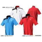 ディアドラ(DIADORA) テニスウェア メンズ TEAM PACK ゲームシャツ DTG7333