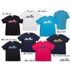 エレッセ(ellesse) テニスウェア チーム対応 メンズ ロゴTシャツ ETS16150