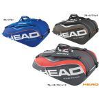 ヘッド(HEAD) バッグ ツアー・チーム・9R・スーパーコンビ TOUR TEAM 9R SUPERCOMBI 283215