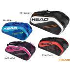 ヘッド(HEAD) テニスバッグ ツアー・チーム・9R・スーパーコンビ TOUR TEAM 9R SUPERCOMBI 283447