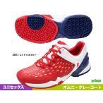 ショッピングテニス シューズ プリンス(prince) テニスシューズ ツアー プロ ゼット 2 CG DPSZC11(266)