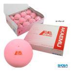 ショーワ SHOWA  ソフトテニスボール アカエムボール 1箱(12球入) ピーチレッド M-30100