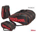 ウイルソン(Wilson) テニスバッグ BURN TEAM 12パック(ブラック/オレンジ) WRZ854512