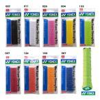 【10%ポイント対象商品:11月20日まで】ヨネックス YONEX  グリップテープ ウェットスーパーストロンググリップ AC133
