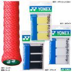 ヨネックス(YONEX) グリップテープ タッキーフィットグリップ(3本入) AC143-3