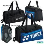 ヨネックス YONEX  バッグ 2WAYダッフルバッグ BAG2001