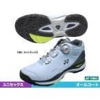 ショッピングテニス シューズ ヨネックス(YONEX) テニスシューズ パワークッション コンフォート W D AC SHTCWDA-198